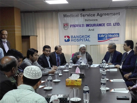 Medical Service agreement between Provati Insurance Company Limited and Life and health Limited.