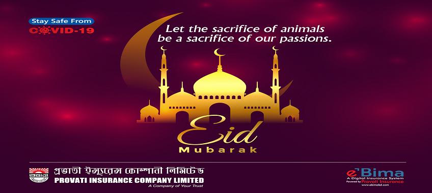 Eid ul Azha'21